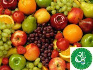 فوائد الفواكه والخضار