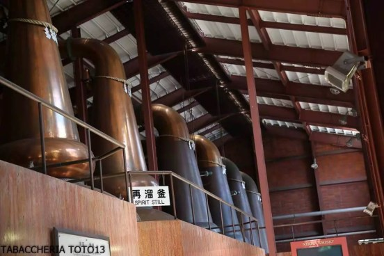 Visita distilleria Miyagikyo Nikka whisky TABACCHERIA TOTO13-3