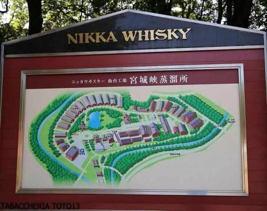 Visita distilleria Miyagikyo Nikka whisky TABACCHERIA TOTO13-4