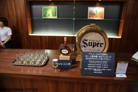 Visita distilleria Miyagikyo Nikka whisky TABACCHERIA TOTO13-7