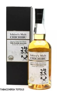 Chichibu whisky the floor malted
