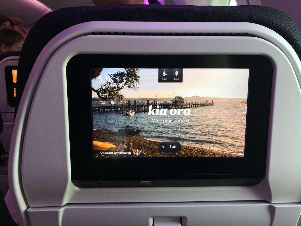 ニュージーランド航空 モニター