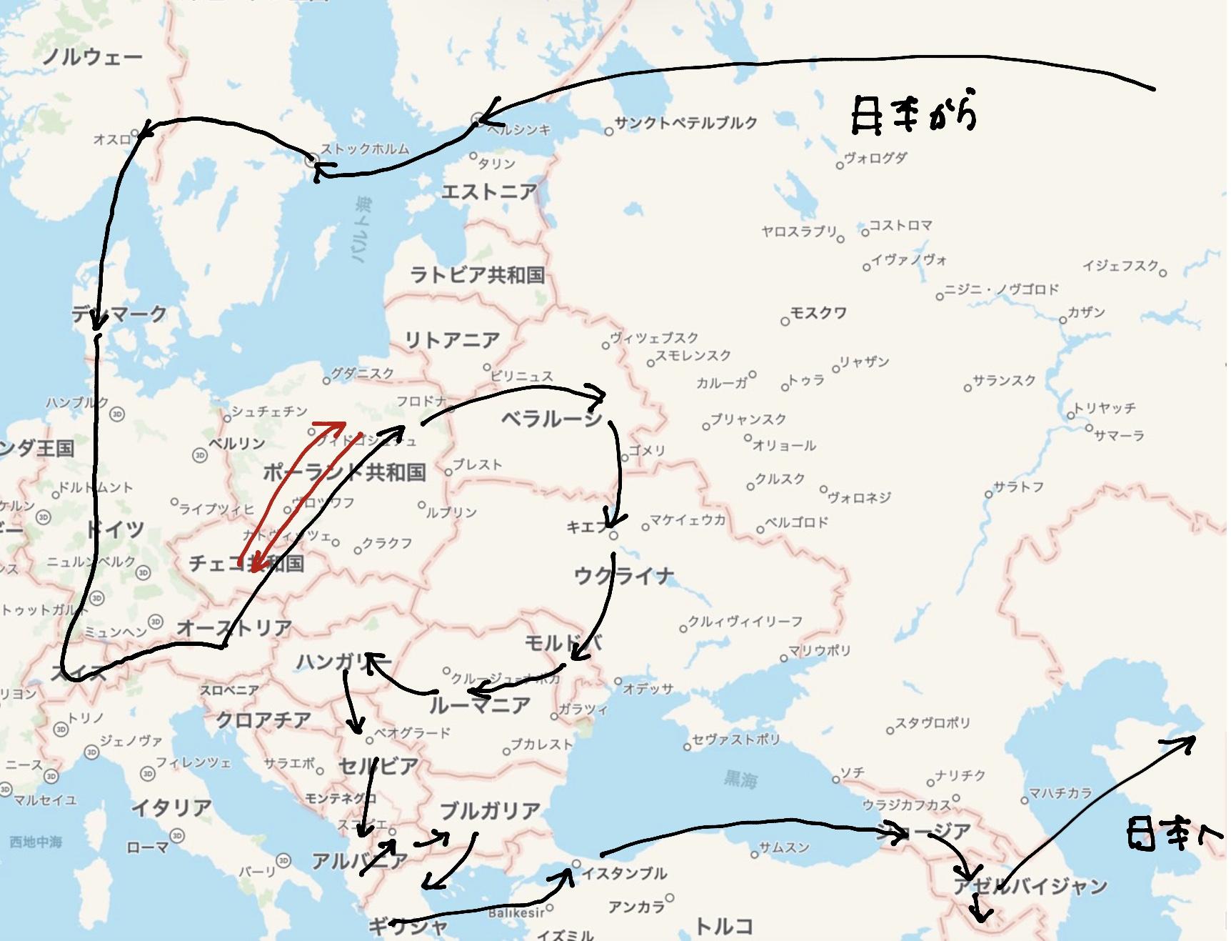 ヨーロッパ周遊旅