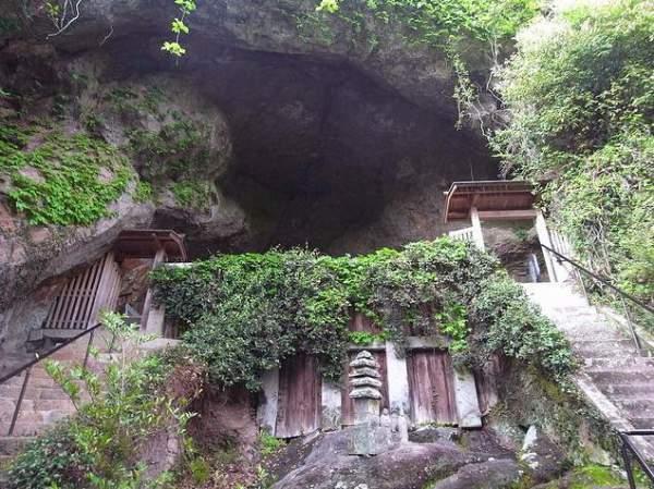 Caverna Reigando - El libro de los cinco anillos