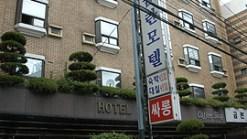 釜山西面のグムランモーテル