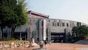 國立金海博物館