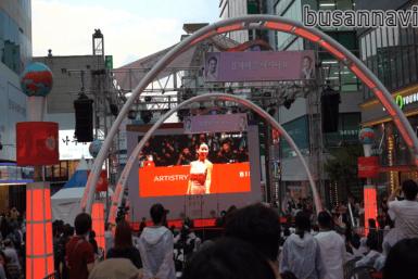 南浦洞BIFF广场的舞台致辞