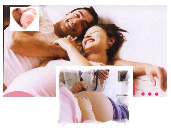 ممارسة الجنس أثناء الحمل
