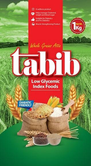 Tabib Atta - Side Banner