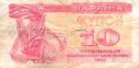 Alter 10-Karbowanzen-Schein von 1991