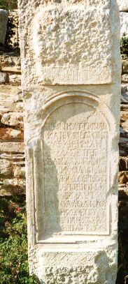 Griechische Stele