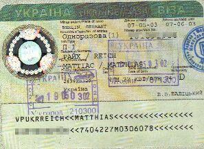 Heute nicht mehr nötig: Ukrainisches Visum