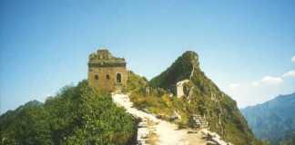 Grosse Chinesische Mauer: Ein weniger restaurierter Teil