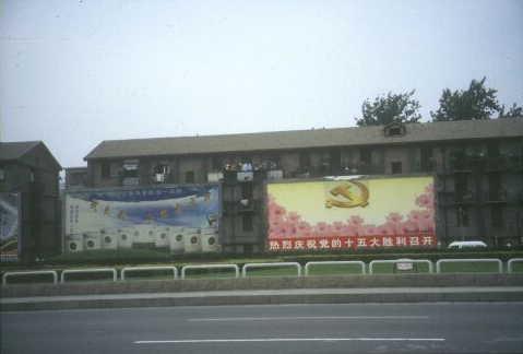 Peking: Gegensätze in der Werbung