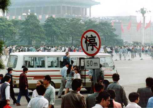 Trubel am Tiananmen-Platz