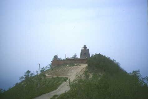 Berge bei Xian