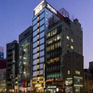 アパホテル〈神田神保町駅東〉  神保町駅から徒歩約4分! 写真