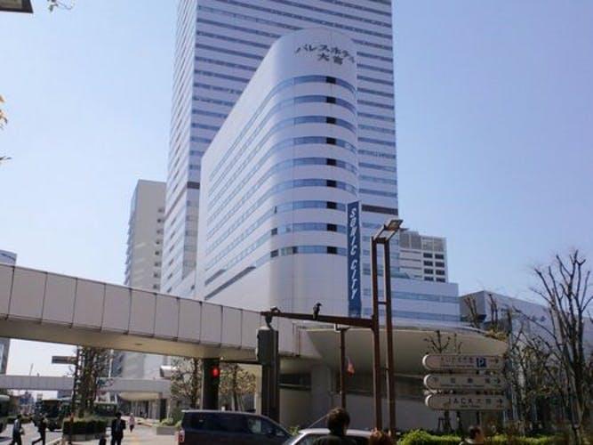 パレスホテル大宮 写真1