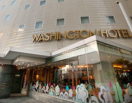 千葉ワシントンホテル 写真1