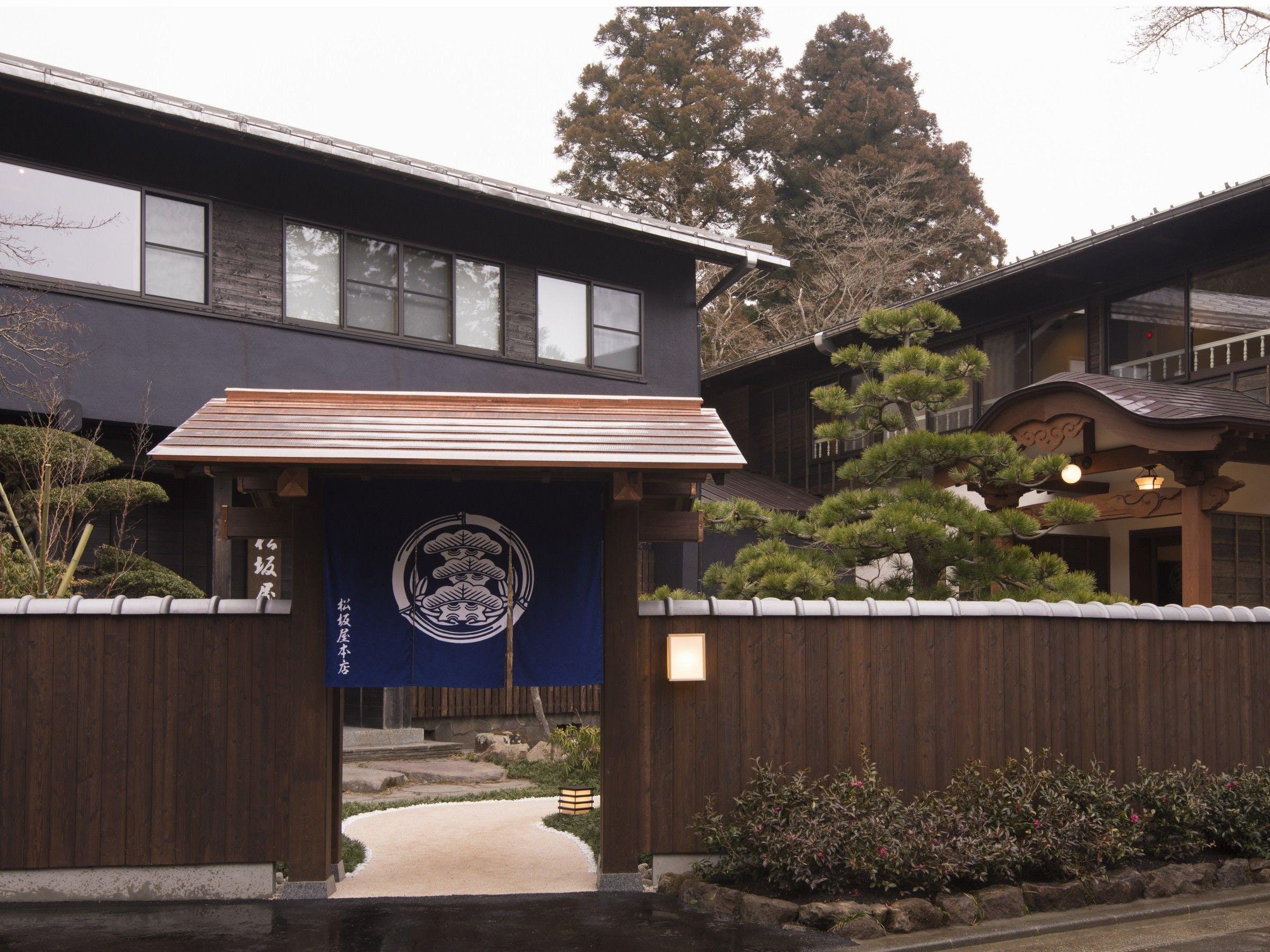 箱根の名湯 松坂屋本店  いま蘇る、箱根の歴史 写真1