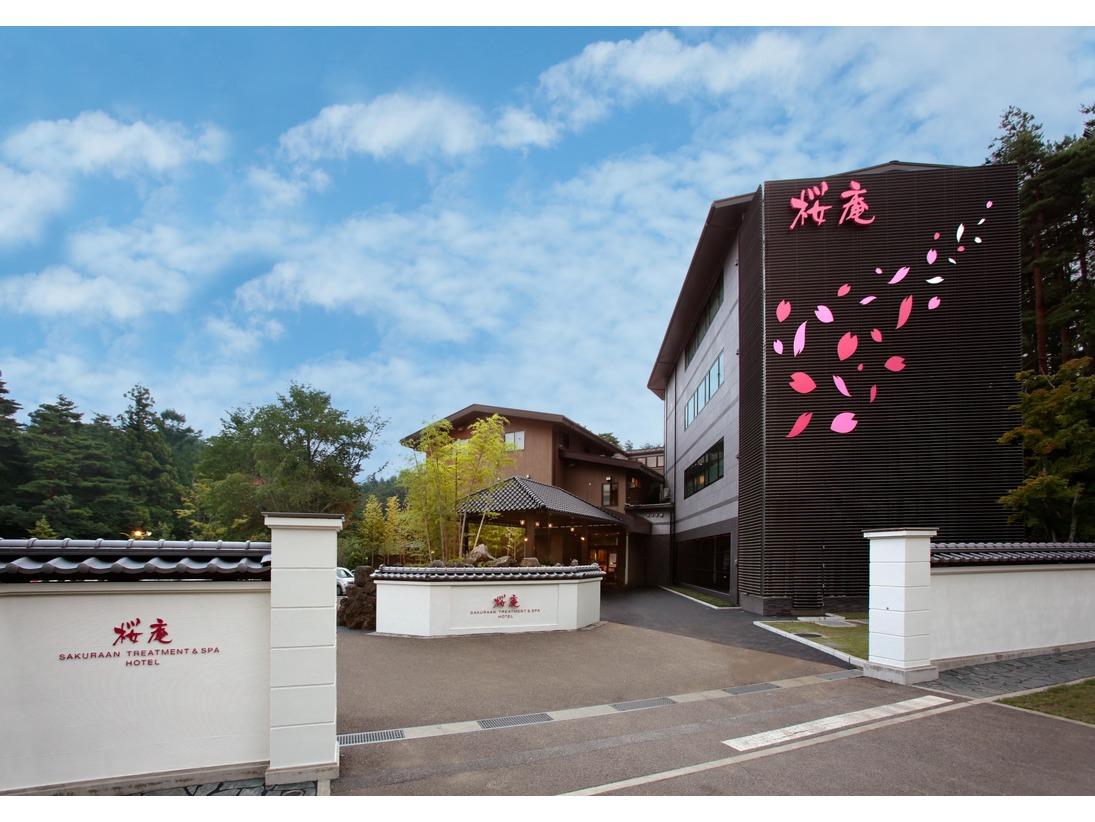 桜庵河口湖ホテル 写真1