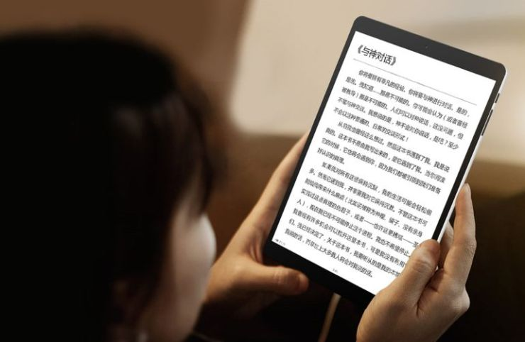 Teclast X89 Kindow E-Book Reader