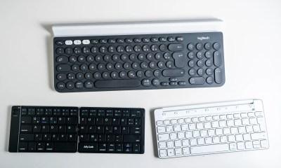 Die besten Bluetooth Tastaturen