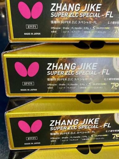Zhang Jike Special Edition
