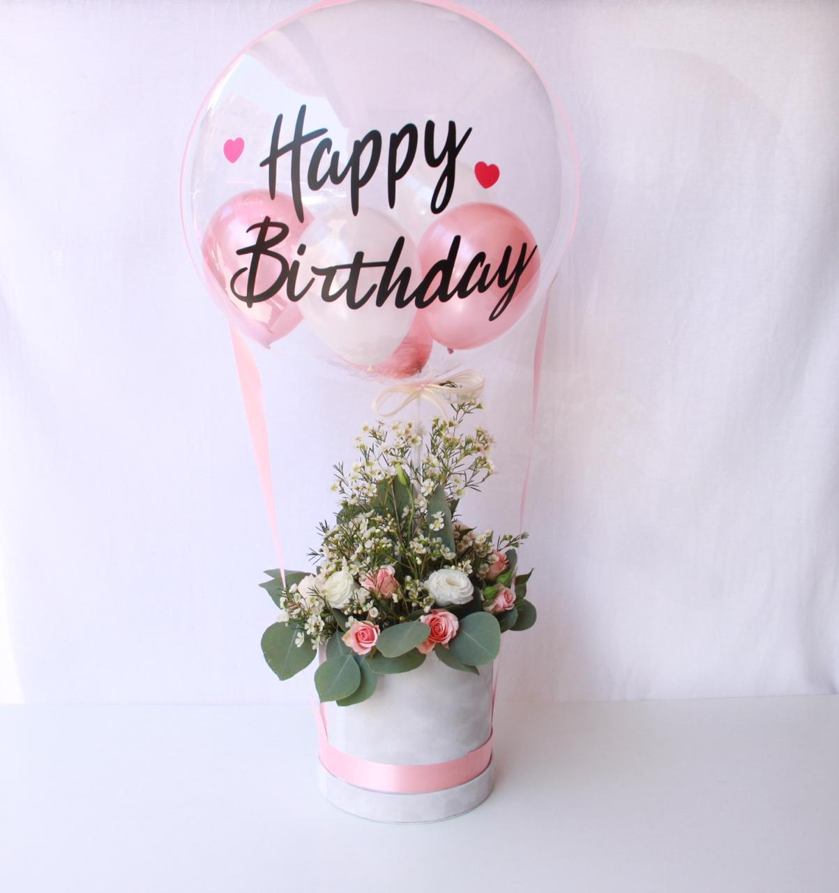 Happy Birthday Hot Air Balloon Flower Box Tabrah Flowers Gifts Trading