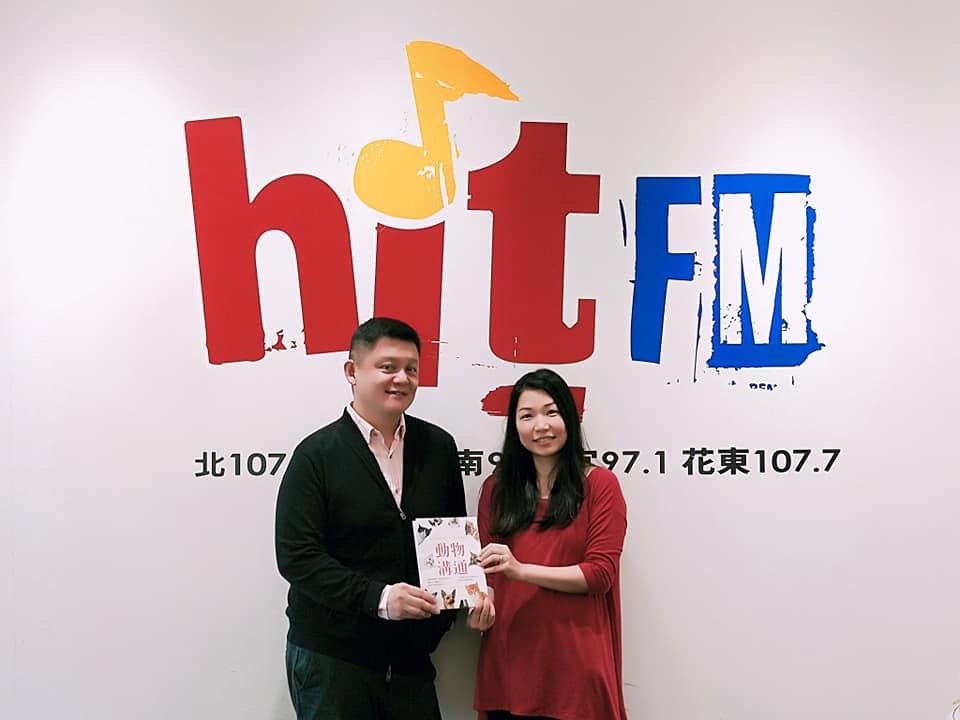 Hit FM 台北之音、黃孟寅、動物溝通協會