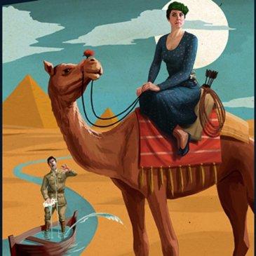 CRIMES IN EGYPT