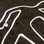 Se registra asesinato en San Juan