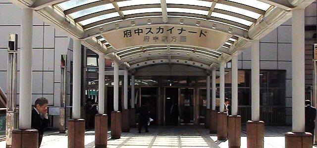 Tadaima! Japão - Registro de ALIEN e a compra do celular