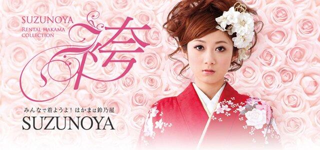 Aluguel de Hakama e Kimono no Japão Tadaima