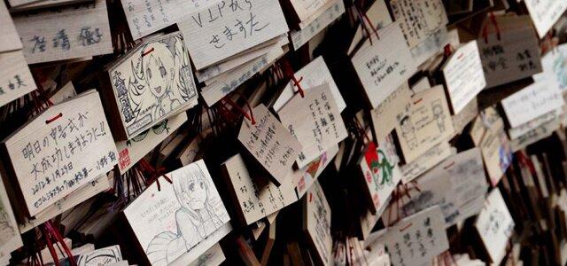 Akihabara templo kanda Galeria de Fotos