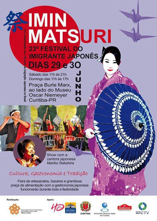 Cartaz Imin Matsuri 2013