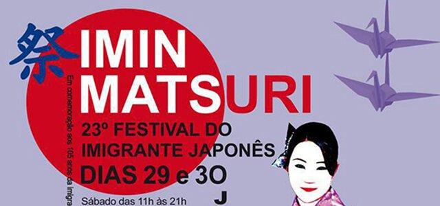 Imin Matsuri 2013 - Cartaz do Evento