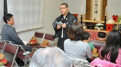Conheça e participe das atividades do Templo Budista Jodoshu Nippakuji de Curitiba