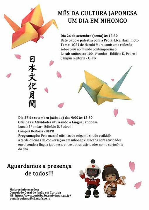 Participe de Um dia em Nihongo na UFPR