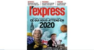 عام 2020