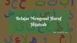 belajar mengenal huruf hijaiyah