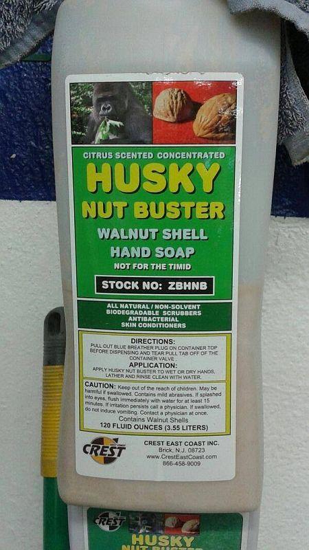 20140731-husky-nut-buster