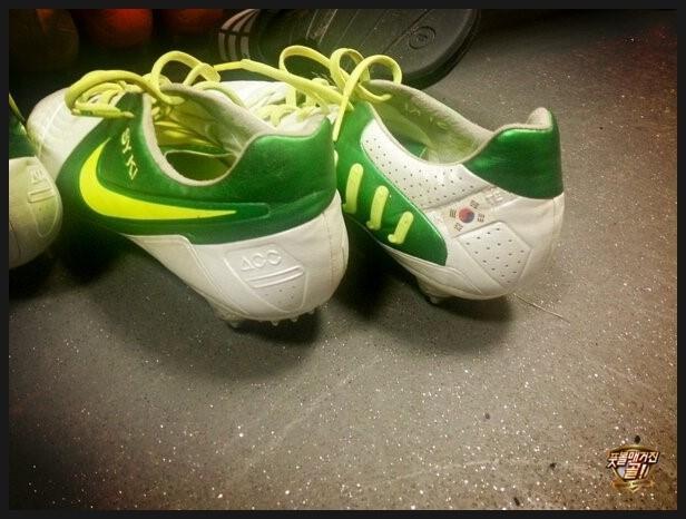 Ki boots