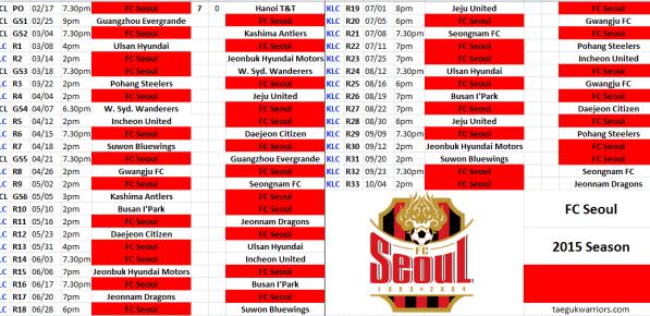 2015 FC Seoul Schedule