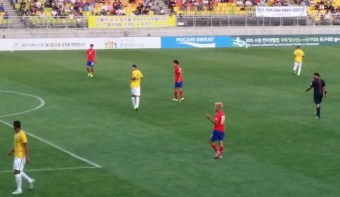 The U-17s in action against Brazil earlier this year