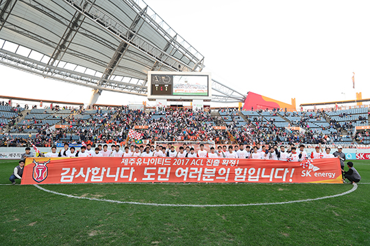 Jeju's 3rd place league finish meant qualification to the ACL (source)