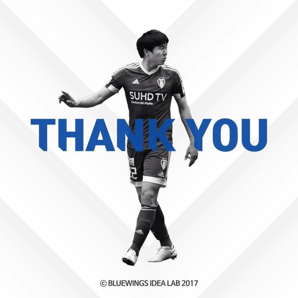 Kwon Changhoon (finally) transfers: Suwon Bluewings --> Dijon FCO