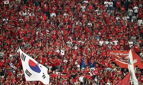 Tavern Guest Post - What can make Korea good at football