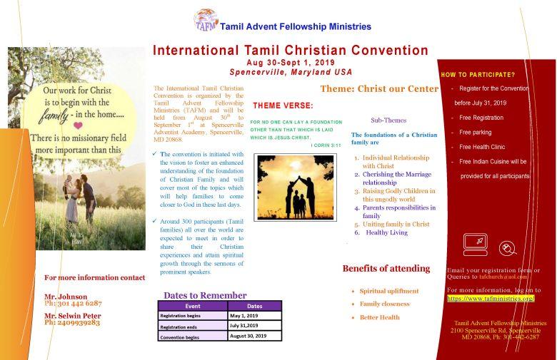 Brochure-ITCC2019