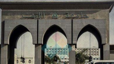 133 220241 student class al azhar university 700x400 1 700x375 1